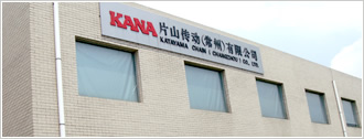 Katayama Chain (Changzhou) Co., Ltd.