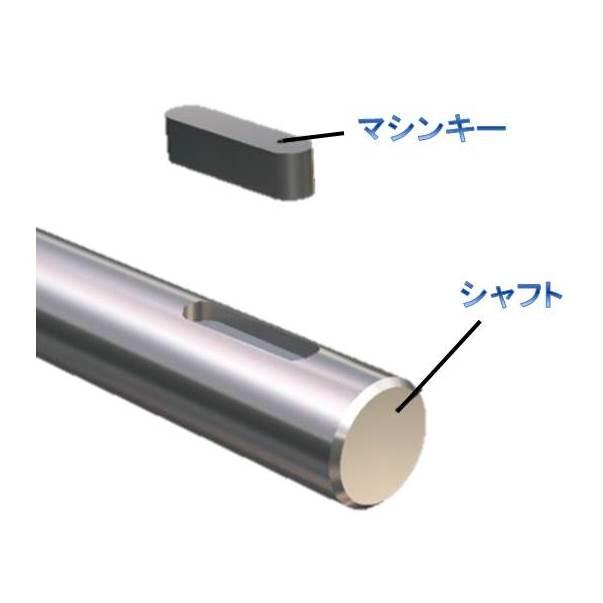 JISキー溝加工の寸法公差表