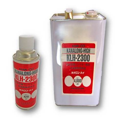 Kanalon-High KLH-2300 (heat-resistant lubricating oil)